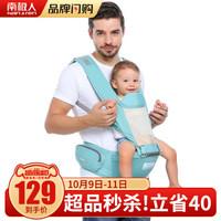 Nan ji ren 南極人嬰兒背帶腰凳