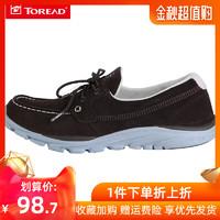 探路者營地鞋 秋冬款戶外男式彈力減震耐磨舒適營地鞋