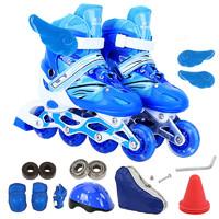 滑冰鞋初學兒童全套裝可調閃光輪溜冰鞋直排輪旱冰鞋輪滑鞋男女生