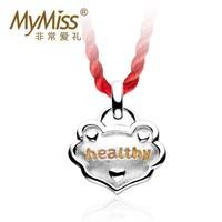 MyMiss 非常愛禮 健康寶寶925銀吊墜
