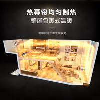 艾美特踢腳線取暖器家用地暖節能暖風機速熱電暖器電暖氣大面積