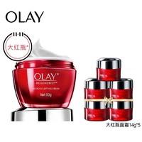 雙11預售 : OLAY 玉蘭油 新生塑顏 金純面霜 有香型(50g+14g*5) *2件