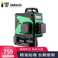 DEKO 水平儀12線綠光貼墻儀高精度室內外激光平水儀投線儀3D十二線強光標線儀 12線綠光 雙鋰電
