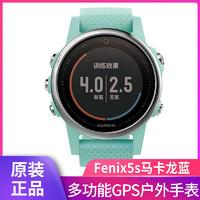 GARMIN 佳明 戶外手表 Fenix5s馬卡龍藍普通版 男女跑步智能手表