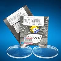 essilor 依視路 鉆晶A3 1.60折射率 非球面鏡片 *2件