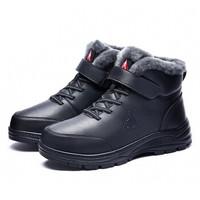 足力健冬季加絨中老年鞋
