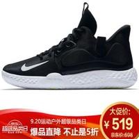 NIKE 耐克 AT1198 男士籃球鞋