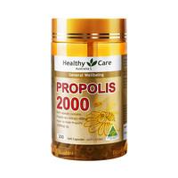 88VIP : Healthy Care 黑蜂膠免疫純天然蜂膠 200粒 *2件