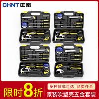正泰組合家用工具套裝五金組套螺絲刀電工維修家裝多功能工具箱