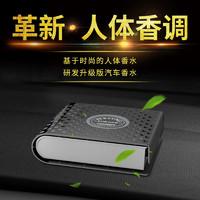 新品 快美特品牌 大盒 古龍 汽車香膏