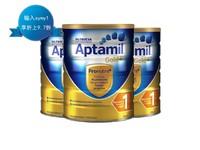 Aptamil 新西蘭 愛他美 奶粉金裝 1段 0-6個月 900g 3罐裝