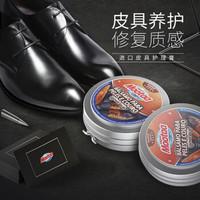 膜太 皮具保養油 90ml/盒