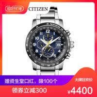 CITIZEN西鐵城光動能多局電波男表AT8124-91L