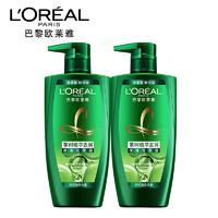 歐萊雅美發綠瓶茶樹植萃去頭屑控油男士女士精油洗發水500*2套裝
