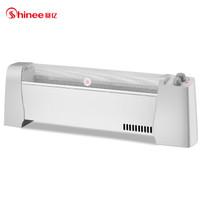 賽億(Shinee)踢腳線移動地暖/取暖器/電暖器/電暖氣片家用 點熱風靜音 節能省電 大面積烤火爐HN-T19