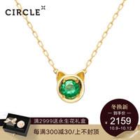 CIRCLE 祖母綠項鏈黃18K金項鏈
