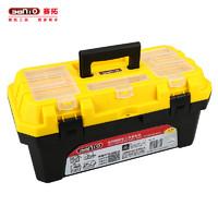 賽拓(SANTO)6331 高檔加強型工具箱 置物箱 收納箱 整理箱