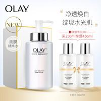 預售 : OLAY 玉蘭油 水感透皙光塑面膜水禮盒裝(250ml+100ml*2) *2件