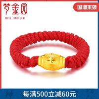 夢金園 黃金戒指 足金999 黃金幸運金珠繩戒 女士款 計價 黃金飾品首飾 小金珠
