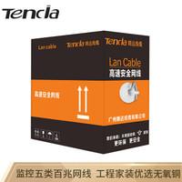 Tencia(TC) 廣州騰達線纜原裝五類無氧銅非屏蔽阻燃環保網線305米/箱灰色TC-4305