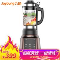 九陽 Joyoung 破壁機mini小容量多功能家用料理機榨汁機豆漿機絞肉機果汁機攪拌機嬰兒輔食機L13-Y91S摩卡金