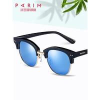 派麗蒙墨鏡女 韓版太陽鏡 潮 半框情侶明星款復古偏光開車眼鏡強化玻璃鏡片11019