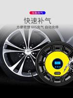 汽車車載電動充氣泵 小轎車車用多功能便攜式輪胎12v打氣筒打氣泵