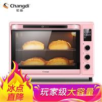 長帝(changdi)新款52升搪瓷內膽上下管獨立調溫全功能高配置大容量電子控溫電烤箱家用家庭用烤箱CRDF52WBL