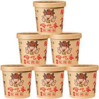 12日8點:嗨吃家酸辣粉 網紅正宗重慶麻辣粉絲方便食品138g*6桶整箱