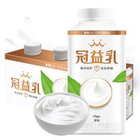 蒙牛 冠益乳 原味 250g*4 風味發酵乳酸奶酸牛奶 *6件