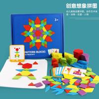 創意想象拼插155片盒裝拼圖