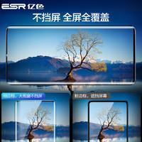 億色華為p30pro鋼化膜p30全屏全覆蓋p20手機貼膜原裝包邊抗藍光高清無白邊mate30玻璃水凝全包防指紋曲面屏保