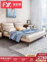 菲藝軒真皮床現代簡約實木床小戶型北歐床雙人床軟包婚床主臥826c
