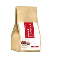 赤小豆紅豆薏米芡實薏仁茶去濕氣