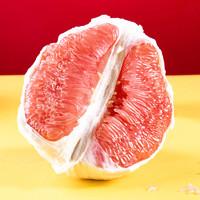 福建琯溪蜜柚紅心蜜柚平和紅心柚新鮮水果現摘帶箱9.5-10斤