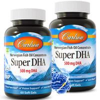 Carlson 康一生 超级DHA软胶囊 60粒*2瓶