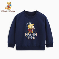 CLASSIC TEDDY精典泰迪 兒童圓領衛衣 *2件