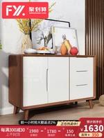 北歐實木餐邊柜碗柜家用廚房現代簡約小柜子儲物柜多功能茶水柜07