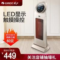 格力家用暖風機智能定時搖頭靜音LED觸摸屏控制電暖氣速熱取暖器