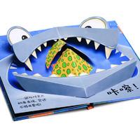 紙貴滿堂瘋狂立體玩具大魚吃小魚立體彈跳繪本 英國原版引進