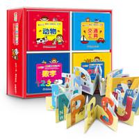 0-2歲創意啟蒙雙語認知書:數字+動物+交通工具+字母(盒裝4冊)