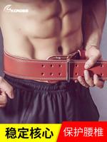 KCROSS牛皮健身腰帶深蹲舉重臥推硬拉力量舉訓練護腰帶運動男女