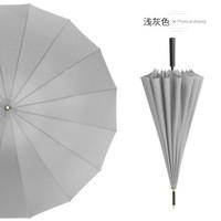 長柄傘16骨直桿雨傘防風傘超大直柄雨傘太陽傘