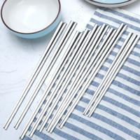 Momscook 不銹鋼筷子 中空 防滑 316材質 成人兒童套裝 10雙 8雙成人筷+2雙兒童筷(XR8A2CC)