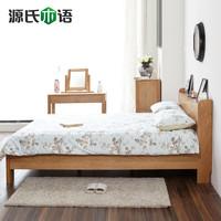 源氏木語 B3701 現代簡約白橡木床