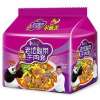 康師傅 老壇酸菜牛肉面 625g