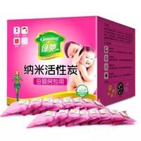 綠馳 2200g母嬰新房專用炭 孕婦急入住 活性炭包去除甲醛清除劑 *7件