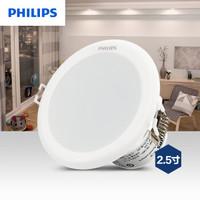 PHILIPS飛利浦 led筒燈 閃靈2.5寸3.5W4000k開孔75-80mm *10件