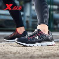 XTEP 特步 984119119517 男士跑鞋