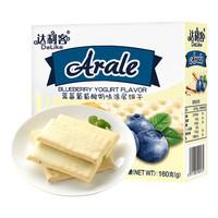 達利客 藍莓葡萄 酸奶味 涂層餅干 早餐 下午茶 辦公室 休閑零食 160g/盒 *3件